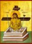 EXTREME HUMILITY: CHRIST, MAN OF SORROWS - Icon Print on Paper, 10×14cm / 4×5,6in