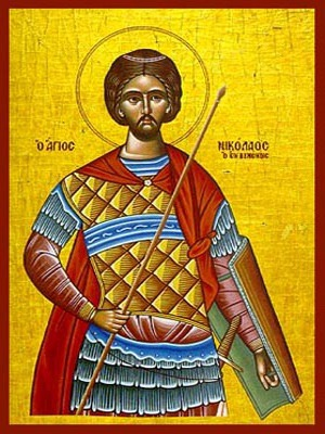 SAINT NICHOLAS THE NEW MARTYR OF VOUNENA, GREECE