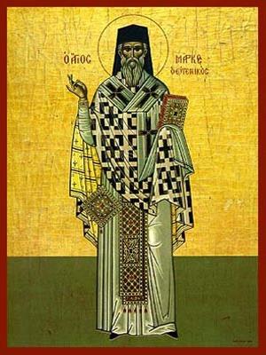 SAINT MARK, ARCHBISHOP OF EPHESUS, FULL BODY
