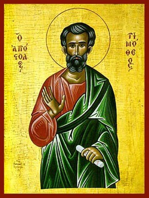 SAINT TIMOTHY THE ΑPOSTLE, BISHOP OF EPHESUS