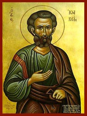 SAINT JOACHIM, RIGHTEOUS ANCESTOR OF GOD