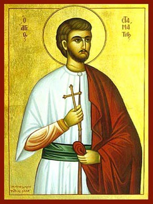 SAINT STAMATIUS, THE NEW MARTYR, IN CHIOS
