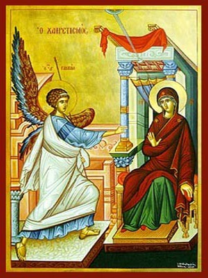 ANNUNCIATION (SALUTATION)