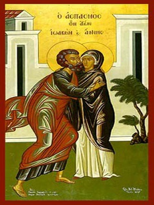 SAINTS JOACHIM AND ANNΕ,THE RIGHTEOUS ANCESTORS OF GOD, THE EMBRACEMENT, FULL BODY