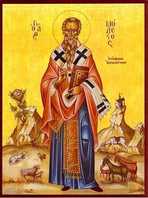 SAINT MODESTUS, ARCHBISHOP OF JERUSALEM, FULL BODY