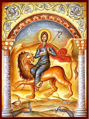 SAINT MAMAS, MARTYR, OF CAESAREA, ON LION