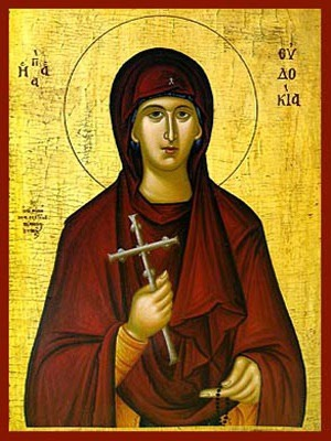 SAINT EUDOCIA, MARTYR, OF HELIOPOLIS