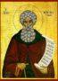ΑΓΙΟΣ ΜΕΛΕΤΙΟΣ, Ο ΝΕΟΣ, Ο ΕΝ ΚΙΘΑΙΡΩΝΙ - Εικόνα Χάρτινη, 6×9εκ / 2,4×3,6ίντσες
