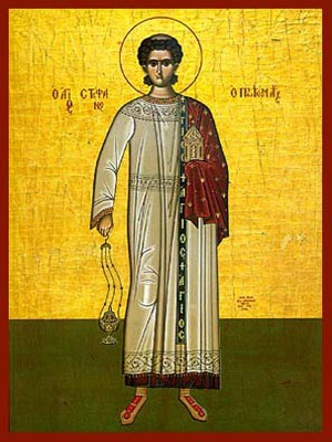 SAINT STEPHEN, THE FIRST MARTYR, FULL BODY