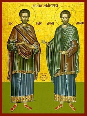 SAINTS COSMAS AND DAMIAN, THE HOLY UNMERCENARIES, FULL BODY