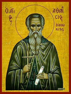 SAINT ATHANASIUS OF MOUNT ATHOS - Icon Print on Paper, 20×26cm / 8×10,4in