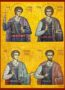 FOUR HOLY NEW MARTYRS OF RETHYMNON, GREECE, ANGELIS, MANUEL, NICHOLAS, AND GEORGE - Icon Print on Paper, 6×9cm / 2,4×3,6in