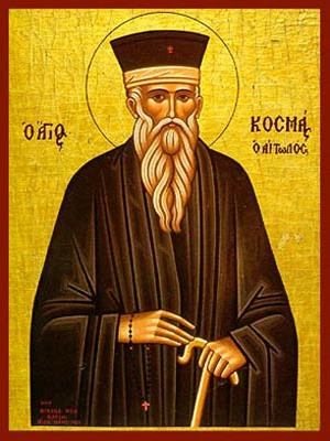 SAINT COSMAS OF AITOLIA, GREECE, NEW HIEROMARTYR