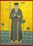 ΑΓΙΟΣ ΚΟΣΜΑΣ Ο ΑΙΤΩΛΟΣ, ΝΕΟΣ ΙΕΡΟΜΑΡΤΥΣ, ΟΛΟΣΩΜΟΣ - Εικόνα Χάρτινη, 6×9εκ / 2,4×3,6ίντσες