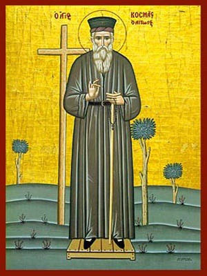 SAINT COSMAS OF AITOLIA, GREECE, NEW HIEROMARTYR, FULL BODY
