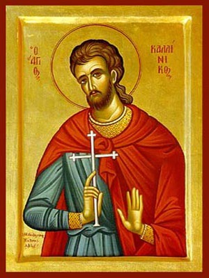 SAINT CALLINICUS, MARTYR, OF GANGRA IN ASIA MINOR