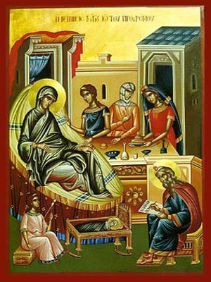 NATIVITY OF SAINT JOHN THE FORERUNNER - Icon Print on Paper, 6×9cm / 2,4×3,6in