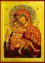 VIRGIN AND CHILD, KYKKOU OF CYPRUS