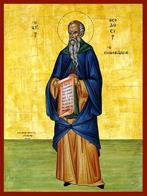 SAINT THEODOSIUS, THE CENOBIARCH, FULL BODY