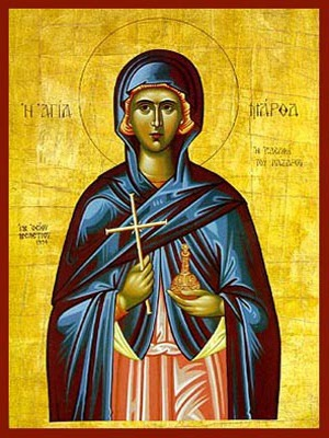 SAINT MARTHA, SISTER OF LAZARUS