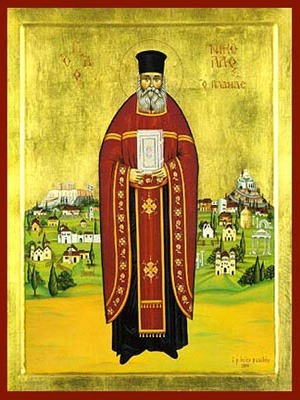 SAINT NICHOLAS PLANAS, PRIEST IN ATHENS, GREECE, FULL BODY