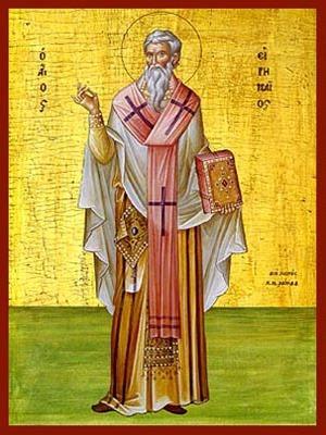 SAINT IRENAEUS, BISHOP OF LOUGDOUNON (LYON), FULL BODY