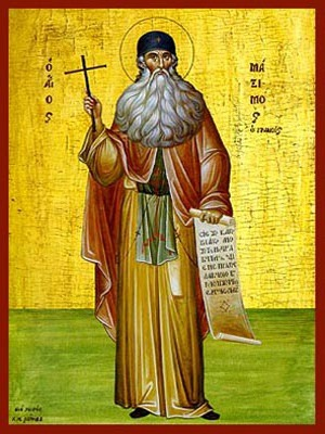 SAINT MAXIMUS THE GREEK, OF MT. ATHOS, FULL BODY