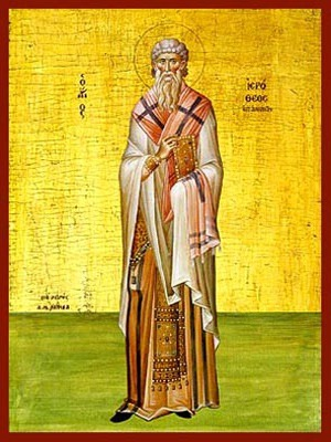 SAINT HIEROTHEUS, HIEROMARTYR, BISHOP OF ATHENS, GREECE, FULL BODY