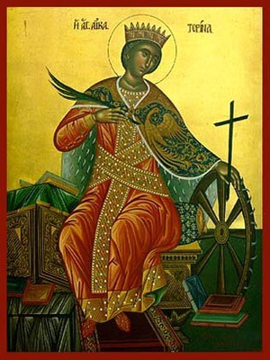 SAINT CATHERINE THE GREAT MARTYR, OF ALEXANDRIA, ENTHRONED - Icon Print on Paper, 6×9cm / 2,4×3,6in