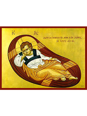 CHRIST ANAPESON: RECLINING INFANT JESUS