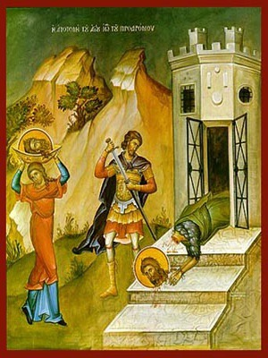 BEHEADING OF SAINT JOHN THE FORERUNNER