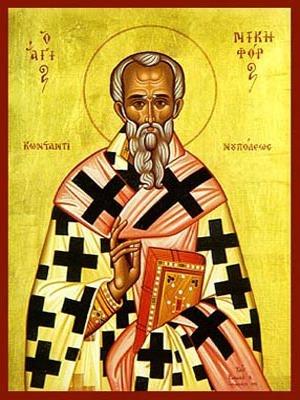 SAINT NICEPHORUS, PATRIARCH OF CONSTANTINOPLE