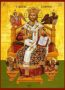 CHRIST BLESSING, GREAT HIGH PRIEST, ENTHRONED - Icon Print on Paper, 6×9cm / 2,4×3,6in