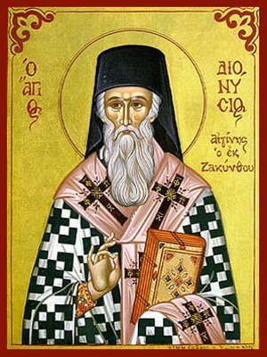 SAINT DIONYSIUS OF ZANTE, GREECE, BISHOP OF AEGINA-223