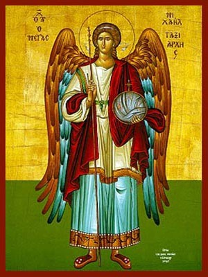ARCHANGEL MICHAEL, FULL BODY