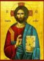 CHRIST BLESSING, PANTOCRATOR - Icon Print on Paper, 14×20cm / 5,6×8in