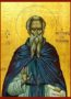 SAINT JOHN (CLIMACUS) OF SINAI, AUTHOR OF THE LADDER