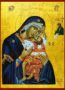 VIRGIN AND CHILD, SWEET KISSING, KARDIOTISSA