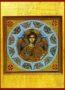 ΧΡΙΣΤΟΣ ΕΥΛΟΓΩΝ, Ο ΤΗΣ ΜΕΓΑΛΗΣ ΒΟΥΛΗΣ ΑΓΓΕΛΟΣ - Εικόνα Χάρτινη, 10×14εκ / 4×5,6ίντσες