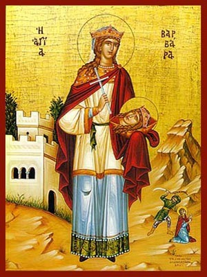 SAINT BARBARA, THE GREAT MARTYR, FULL BODY