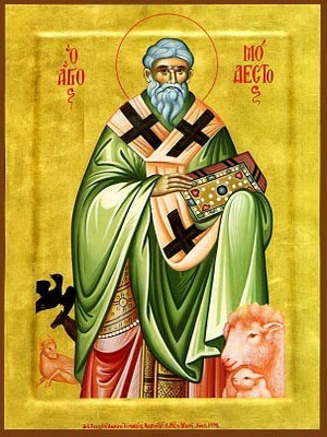 SAINT MODESTUS, ARCHBISHOP OF JERUSALEM