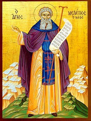 SAINT MELETIUS, THE NEW, OF GREECE, FULL BODY