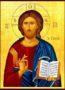 ΧΡΙΣΤΟΣ ΕΥΛΟΓΩΝ, Ο ΓΛΥΚΥΣ - Εικόνα Χάρτινη, 4×5εκ / 1,6×2ίντσες