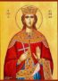 SAINT IRENE, THE GREAT MARTYR - Icon Print on Paper, 30x40cm / 11,8x15,7in