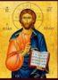ΧΡΙΣΤΟΣ ΕΥΛΟΓΩΝ, Ο ΦΙΛΑΝΘΡΩΠΟΣ - Εικόνα Χάρτινη, 14×20εκ / 5,6×8ίντσες