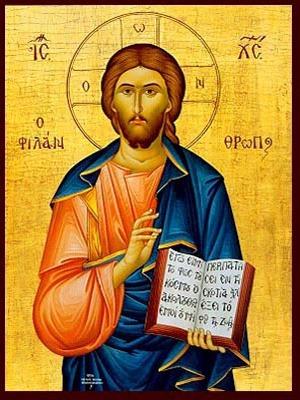 CHRIST BLESSING, THE PHILANTHROPIST