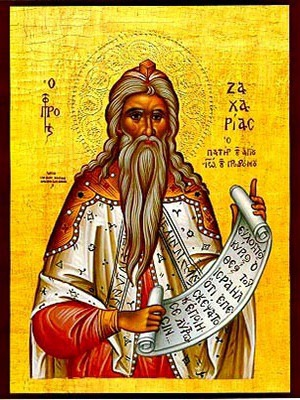 PROPHET SAINT ZACHARIAH