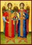 SYNAXIS OF THE HOLY ARCHANGELS MICHAEL AND GABRIEL, FULL BODY - Icon Print on Paper, 6×9cm / 2,4×3,6in