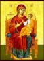 VIRGIN AND CHILD, QUEEN OF THE UNIVERSE, ENTHRONED - Icon Print on Paper, 10×14cm / 4×5,6in