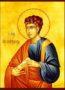 SAINT NARCISSUS THE APOSTLE